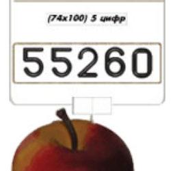 Ценник пластиковый ЦПН — 3в